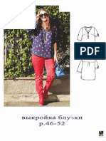 19vykroyka_bluzki_zhen_r_46-52_ShiK_9-2017_tekh_opisanie.pdf