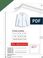 Klassicheskaya_bluzka_r_44_50