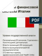 prilozhenie_5