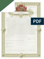 Мертвая душа сертификат