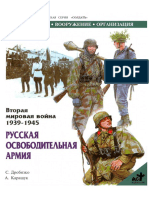 R-O-A.pdf