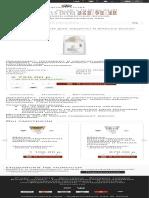Сыворотка JOICO для защиты и блеска волос, 50 мл - купить в интернет-магазине.pdf