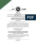 Digital-Security-Act-2020