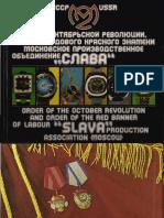 1976 Slava libro-catalogo
