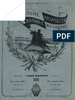 volnoe_kazachestvo_101_1932__ocr.pdf