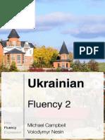 Campbell M., Nesin V. - Ukrainian Complete Fluency Course 2 - 2015.pdf