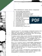 UNC-060.pdf