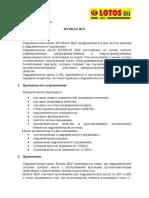 hydrax_hlp 46 масло описание