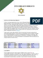 (Ebook - Kabbalah - ITA) - Giansanti, Dario - Alfabeto Ebraico Biblico