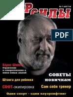 MIR_SILY_1.pdf