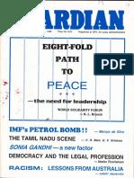 February 1 1995