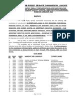 ASSISTANT EXECUTIVE ENGINEER SDO 13 G 2020