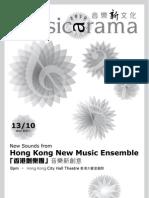 Musicarama 2010 House Program HKNME