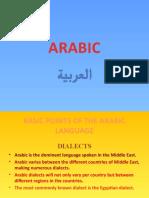 221597037-arabic (1)