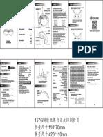 5a0017aa144ff-EV100Manual.pdf