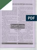 Rohini Telugu Short Story 2 - Seeta Prateekaram