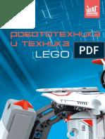 MKA_Robototehnika_LEGO_urok_01_1538990294