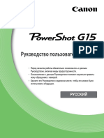 Canon_PowerShot_G15_Camera_User_Guide_RU