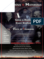 Book - Bible - Gail Riplinger - Hazardous Materials