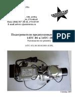 888.pdf