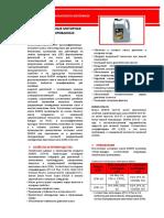 Petro-Canada_duron.pdf