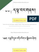 Tibetan UCHEN Cum DRUTSA Script Tattoo Design by Tibetalia Tibetan Tattoos by Mike Karma 4LM Da Lta Bar Gnas Dus Vdir Rig Pa Sgrims