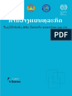 BP-Guide-book-Revisited-April-2020.pdf