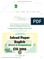 Solved English (Précis & Composition) Paper CSS 2016