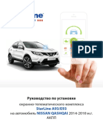 Nissan_Qashqai_2014-2018_key-at_A93+iKey.pdf
