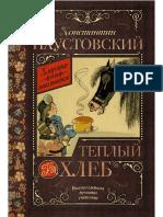 20129603.a4.pdf