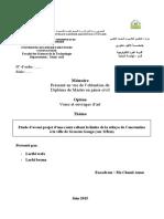 MAS2015GC56z.pdf