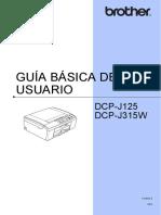 cv_dcp315w_spa_busr_lx6202015