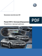 pps_545_passat_2015_electro_rus