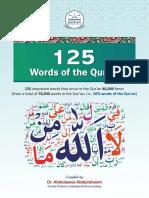 C-1_125_Words_English.pdf