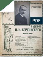 vertinsky-kiev