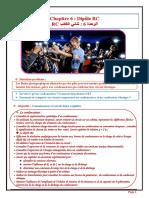 Unlock-Chapitre 6, Dipôle RC ,Cours , Acivités ,  Exercices d'application  , 2BAC BIOF  , Pr JENKAL RACHID.pdf