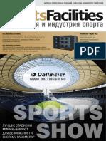 %23SF-2013_03.pdf