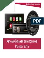 spravochnik2016.pdf