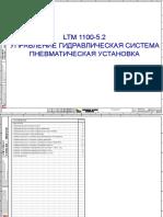 988663708_999_RU.pdf