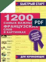 32648_a99d9592ba579daf03a097d67e2aad09.pdf