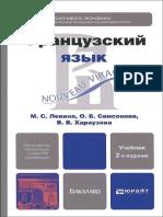 40202_b5a0588a50b176d25a0a5518e87261f5.pdf