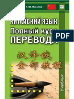 38467505.a4.pdf