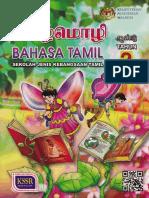 Bahasa Tamil Tahun 2 SJKT Teks KSSR Semakan