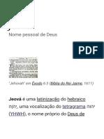 Jeová – Wikipédia, a enciclopédia livre