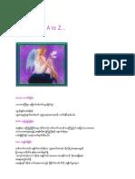 အခ်စ္အကၡရာ A to Z