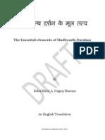 Madhyasth Darshan Essence