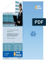 Indian Bank Annual Report 2008 2009.pdf