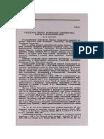 1989-9(3).pdf