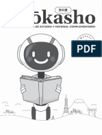 JAP_M1_Kyokasho_bookmm