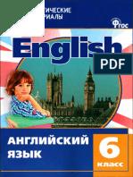 razn-zad-6-kulinich.pdf